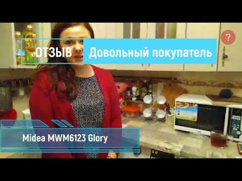 Отзыв о стиральной машине Midea MWM6123 Glory   ВсеСтиральные.com
