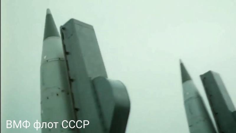 Soviet navy fleet (Военно-морской флот СССР) гимн Советский союз