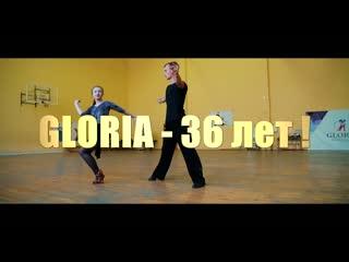 Gloria dance club - latina