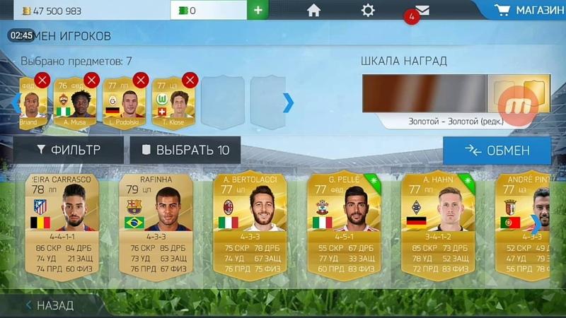 FIFA 16 ANDROID CRAFT 2 - ХотелПолучил!
