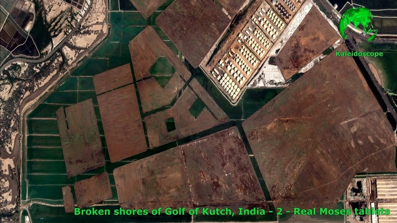 Real Moses tablets Golf of Kutch India 2