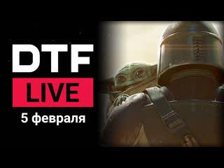 DTF LIVE: Xbox Series X и перезапуск Пилы