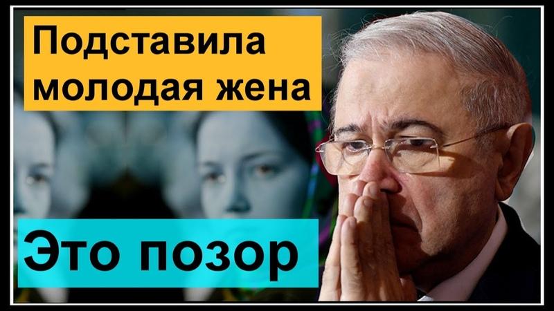 🔥Сложная ситуация Брухуновой 🔥 Петросян должен это сделать 🔥 Малахов 🔥 Степаненко 🔥