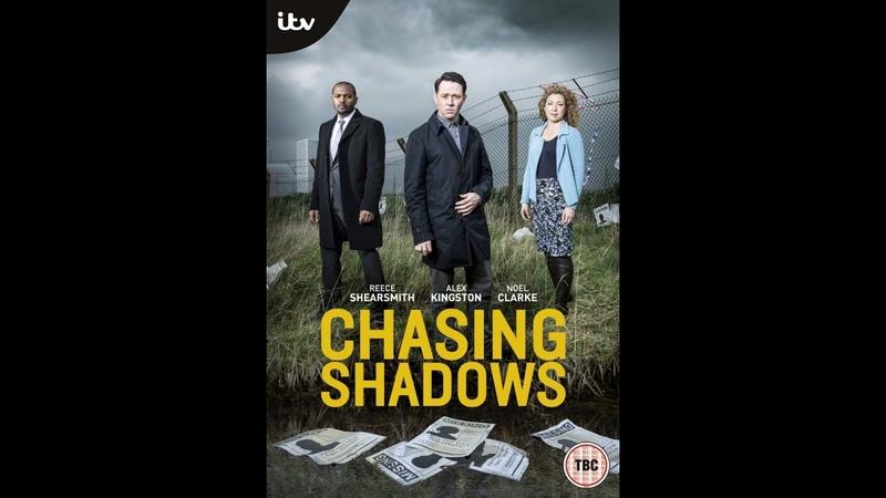 В погоне за тенями 1 серия триллер 2014 Великобритания