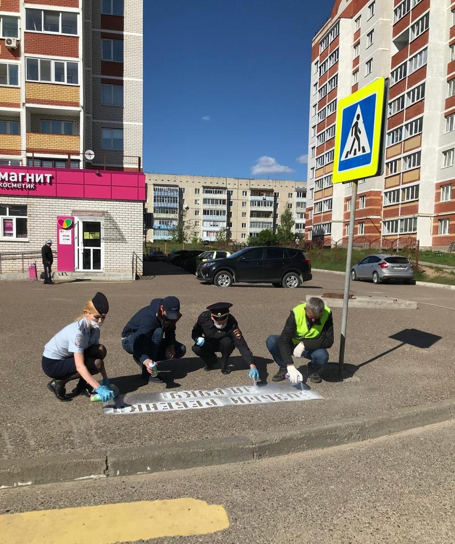 Сотрудники Госавтоинспекции Волжска провели акцию
