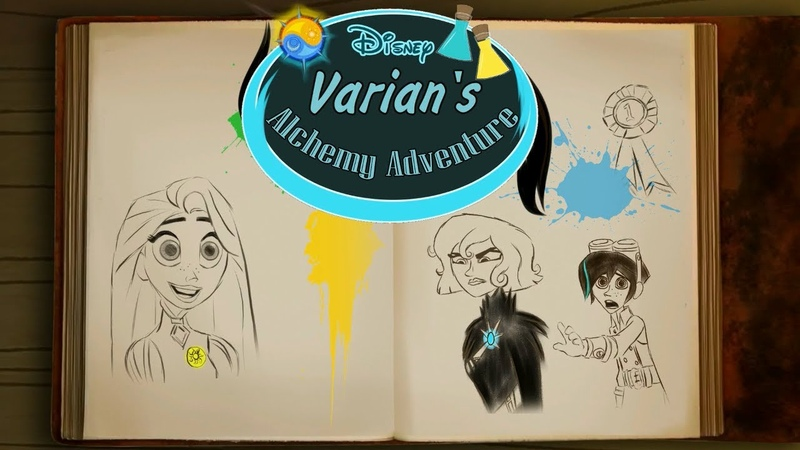 INTRO Varian's Alchemy Adventure