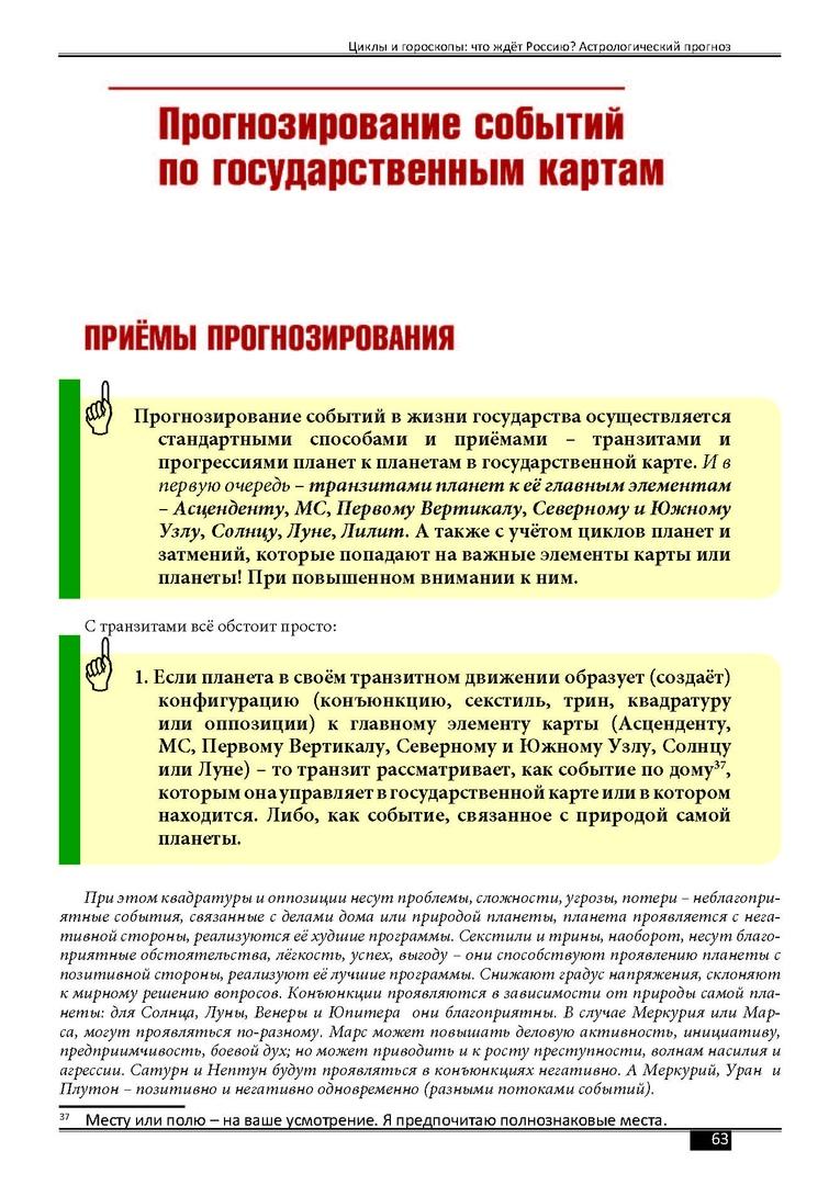 ВНИМАНИЕ ВЕБИНАР!, изображение №9