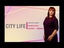 Презентация клиентского кэшбэк сервиса City Life.