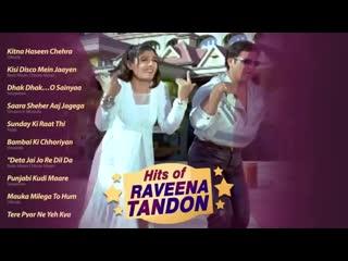 Hits Of Raveena Tandon JUKEBOX HD - Best 90s Hindi Songs - Bollywood Songs