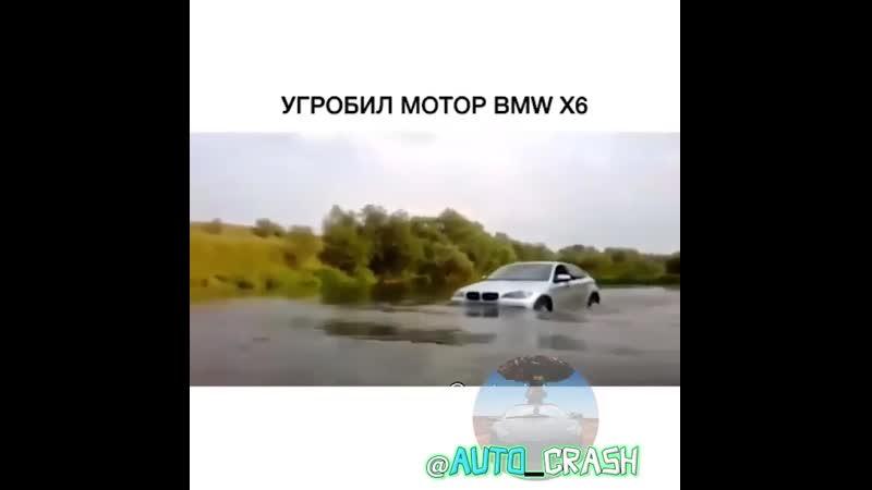 Угробил мотор БМВ Икс6