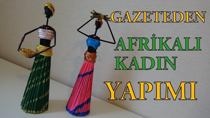 Gazeteden Afrikalı Kadın Yapımı - DIY African Doll From Newspaper - Geri Dönüşüm