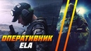 Rainbow Six Siege Best Killer [Ela]