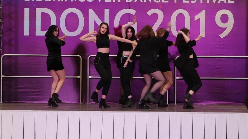 F.L.C «ME» (CLC - ME) - K-pop cover (girls) - Idong 2019