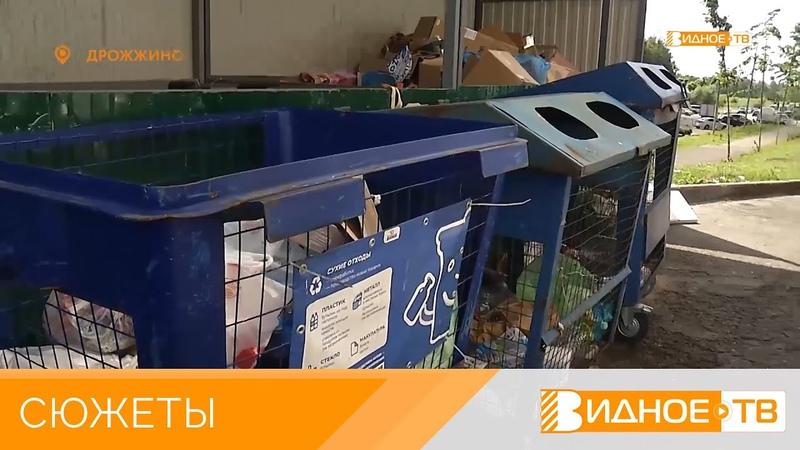 Не пройти не проехать рейд по выявлению автовладельцев мешающих вывозу мусора
