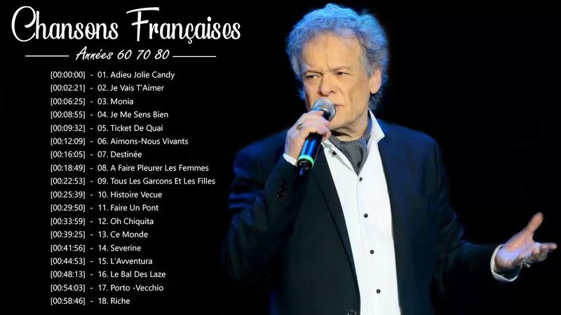 Chanson Francaise Années 60 70 80 ♫ Tres Belles Chansons Francaises Années 60 70 80