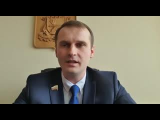 Сергей Леонов: о режиме самоизоляции, карантине и штрафах