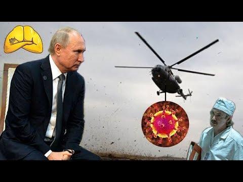 КРЖ Разбился вертолет Сгорел завод Фекалии и газопровод Пандемия коронавируса уже в Москве