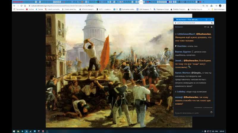 Франция после Наполеона век революций и Вторая Империя