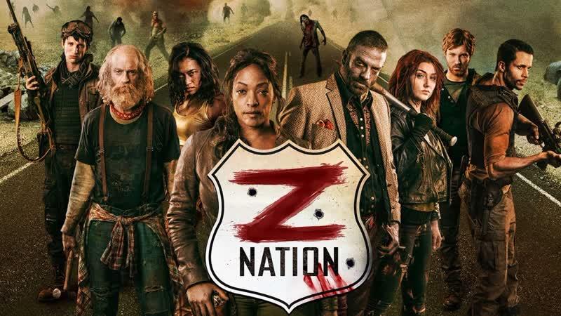 Сериал Нация Z 1 сезон 6 серия