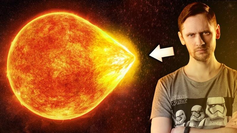 Найдена звезда в форме капли пульсирующая только с одной стороны Астероид 29 апреля Астрообзор 51