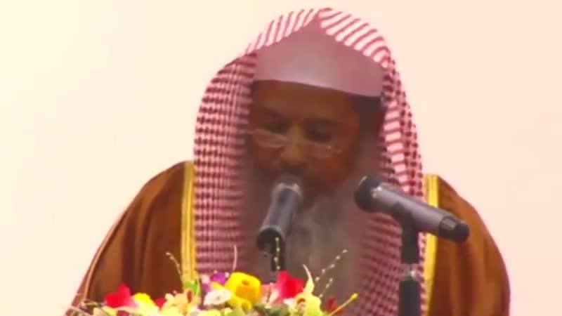 ثلاثة لا ينظر الله إليهم يوم القيامة الشيخ محمد الفيفي حفظه الله