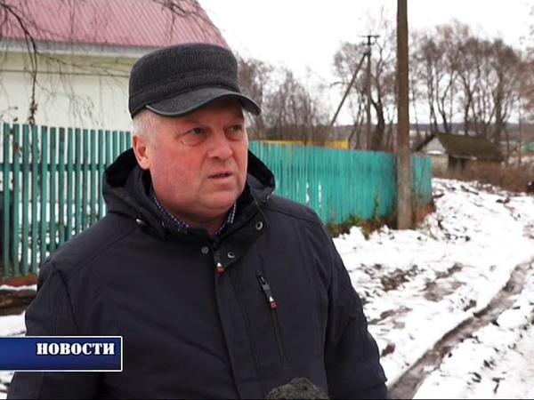 ППМИ-2020. СП Новотроицкий сельский совет