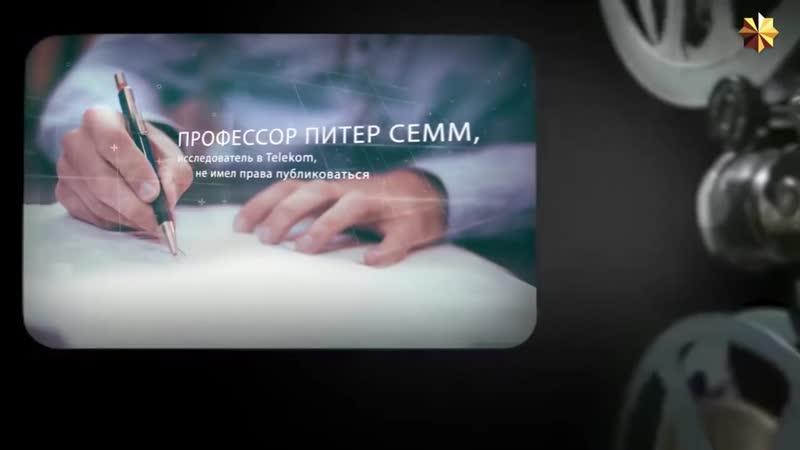 Об опасности сотовой связи тема замалчивается. - Тюняев Владимир Николаевич