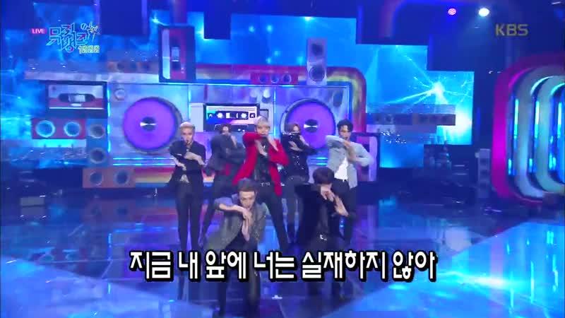 Sherlock·셜록(ClueNote)(원곡:샤이니) - ATEEZ (에이티즈) [뮤직뱅크 Music Bank] 20191018