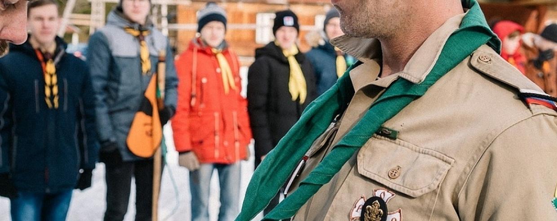 Разведчики Верхневолжского отдела состязались в навыках выживания в зимнем лесу