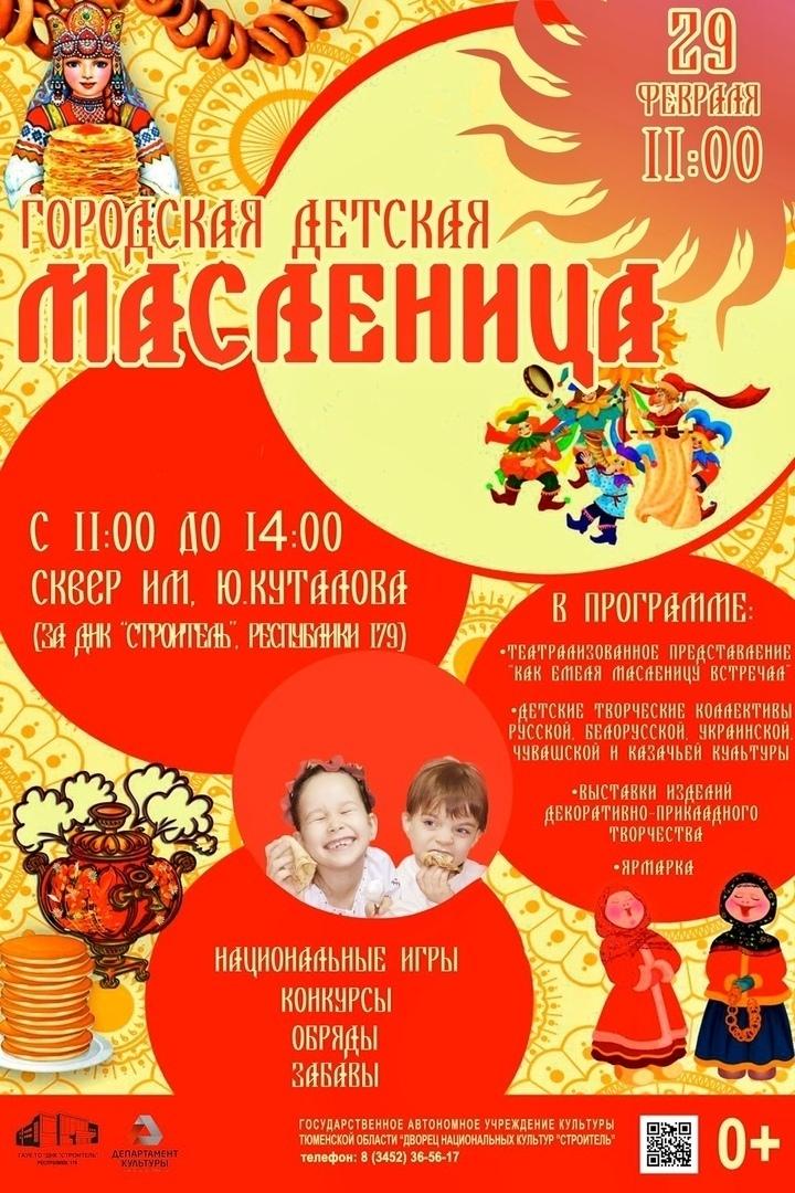 Топ мероприятий на 28 февраля — 1 марта, изображение №15