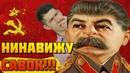 НИНАВИЖУ САВОК feat Вестник Бури минусы СССР Часть 1