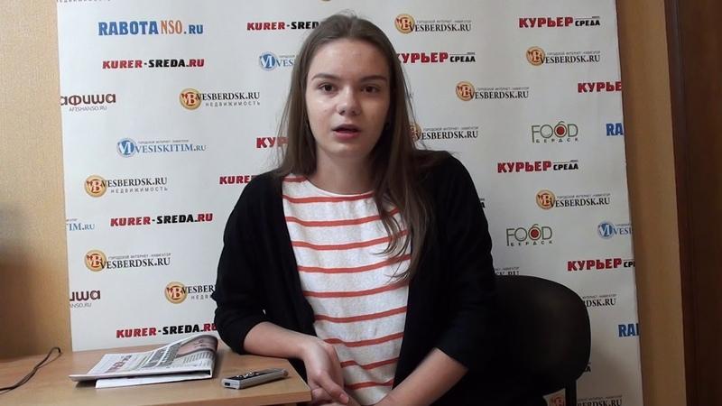 Евгения Карпенко рассказывает как учиться на пятерки