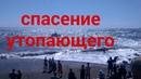 Срочно Страшные кадры Ужасный шторм накрыл Ялту Спасение утопающего Работа спасателей