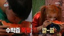 HOT have a fight to eat watermelon 마이 리틀 텔레비전 V2 20190719