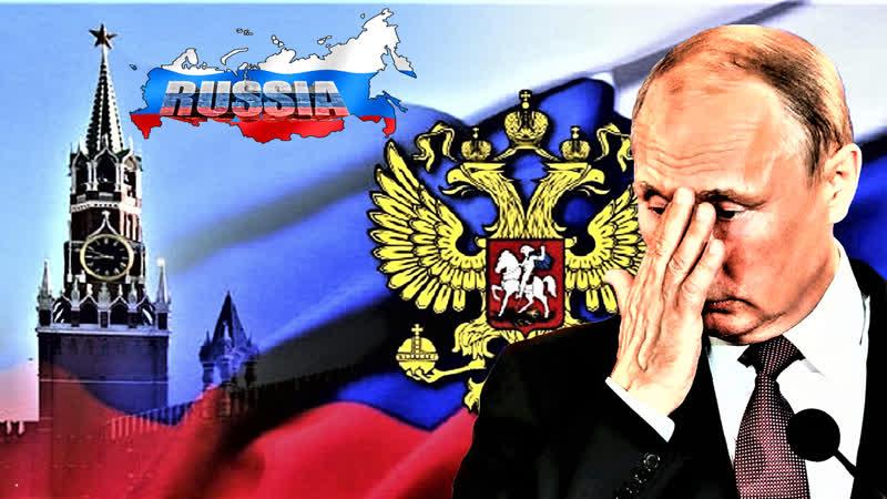 Пенсии Проблема Современной России Это Сам Президент и Очень Не Эффективное Правительство