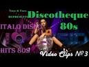 ITALO DISCO SUPER HITS 80s, VIDEO CLIPS №3-ВИДЕО ДИСКОТЕКА 80х Без ПЕРЕРЫВА №3