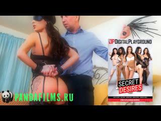 Секретные Желания с участием Audrey Bitoni, Ana Foxxx, Casey Calvert, Cameron Canela, Addison Ryder \Secret Desires (2017)