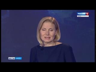 Вечерние вести Омска от .Омские спасатели в Красноярский край.Бегуны.