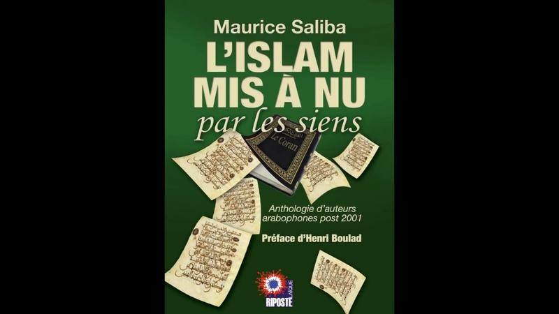 Versets du Coran incitant à la vengeance, à la haine, à la guerre et à la discrimination