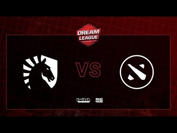 Team Liquid vs Nigma, DreamLeague S13 QL, bo2, game 1 [CrystalMay]