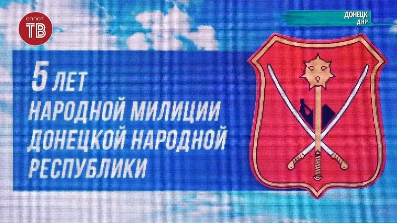 Награждение военнослужащих НМ ДНР