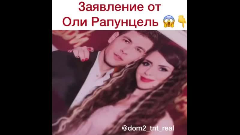 😱Как считаете Оля и Дима уйдут с проекта 🤔