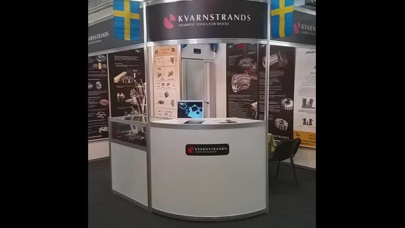 Концерны KVARNSTRANDS и WPM SWEDEN, а так же представитель в России SCANDIC LINE приглашают Вас посетить наши стенды на выставка