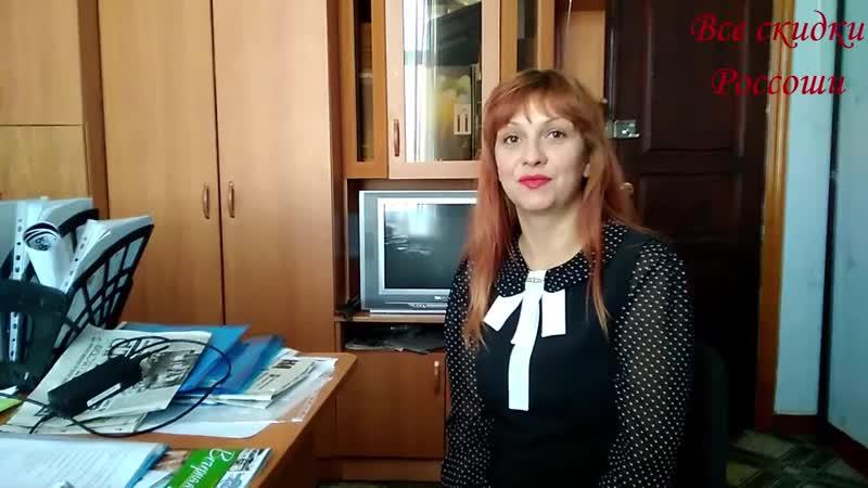 интерьвью с директором таетра РАМС