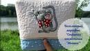 Приглашение на бесплатный марафон Стёганая косметичка с росписью и вышивкой Мышка