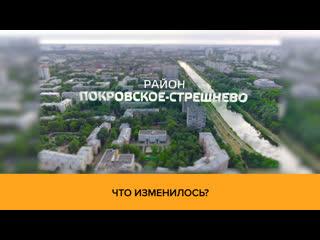 5 фактов о Покровском-Стрешневе  Утром 24