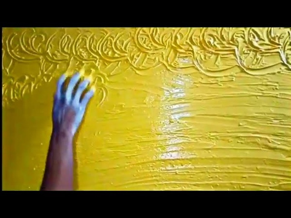 Texture JK Wall Putty Letest Golden design Techno Aladdin