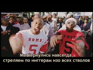 Onyx - 2002 - slam harder (feat. versatile) [directed by zodiac fishgrease] [russian subtitles]