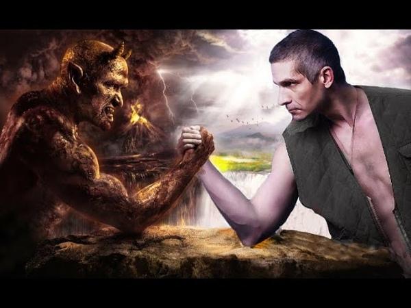 Влияние разума и чувств на человека Борьба с искушением Вера Бог Чувства