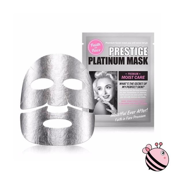 Омолаживающая маска Platinum Mask в Рудном